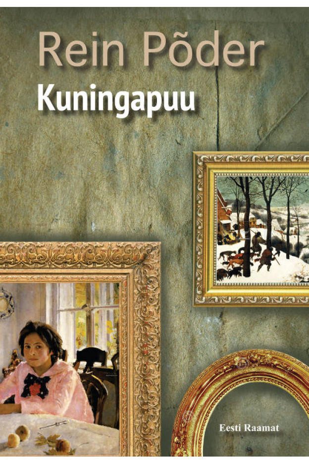 KUNINGAPUU