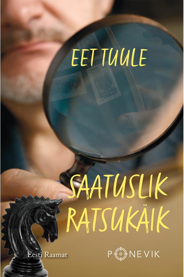SAATUSLIK RATSUKÄIK. ILMUB 20. NOVEMBRIL!