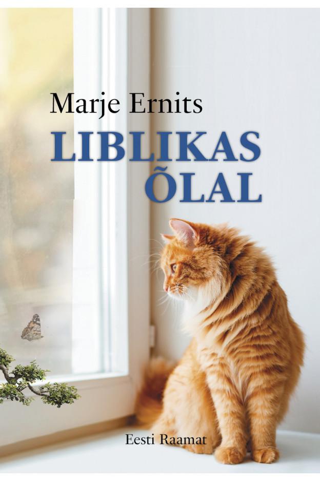 LIBLIKAS ÕLAL. ILMUB 17.05