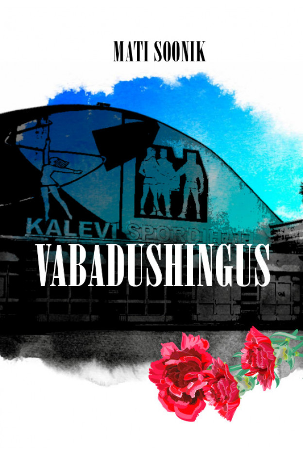 VABADUSHINGUS