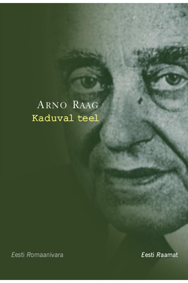 KADUVAL TEEL