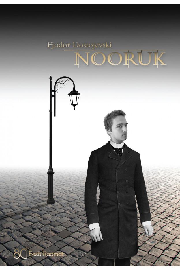 NOORUK. ilmub 09.11