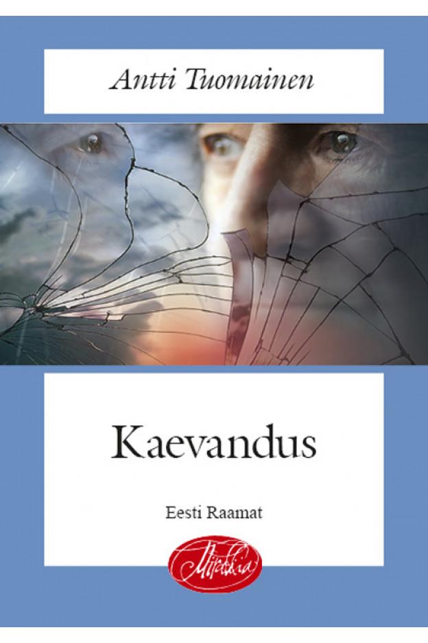 KAEVANDUS