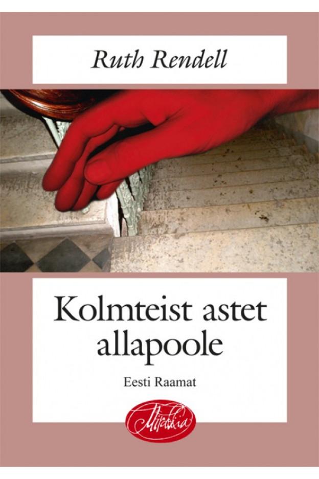 KOLMTEIST ASTET ALLAPOOLE
