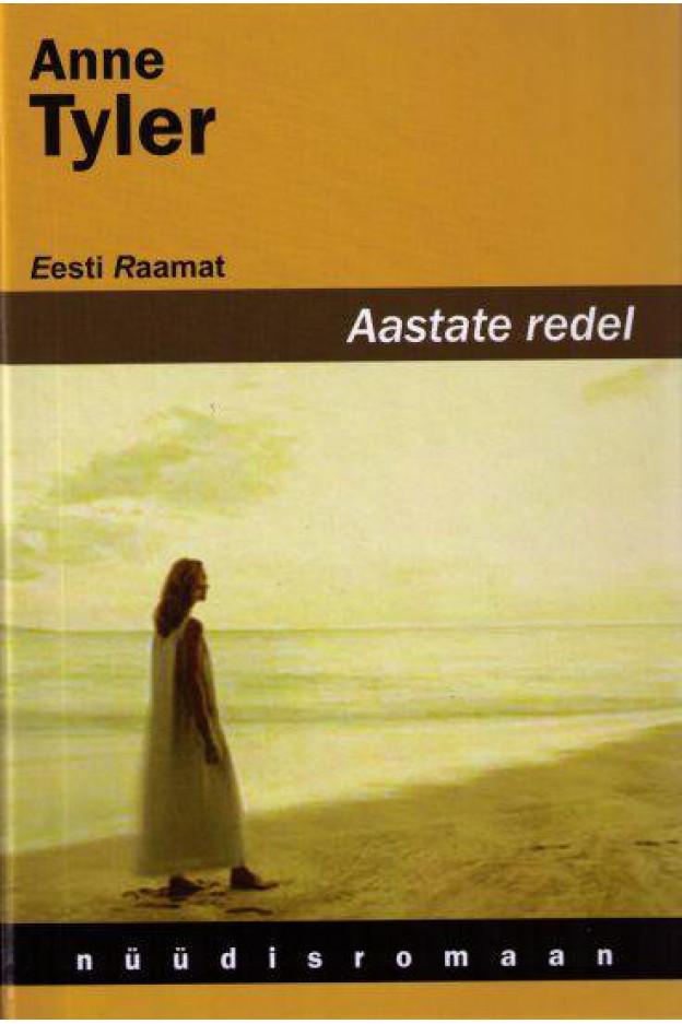 AASTATE REDEL