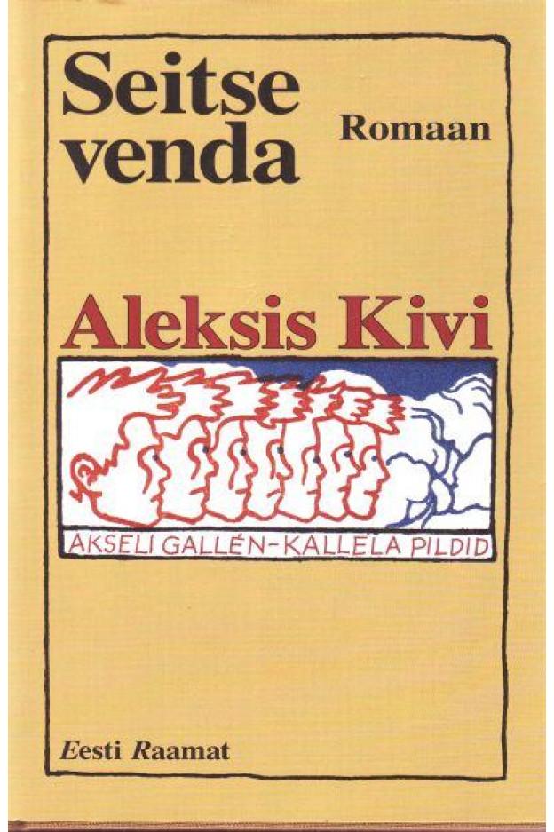 SEITSE VENDA
